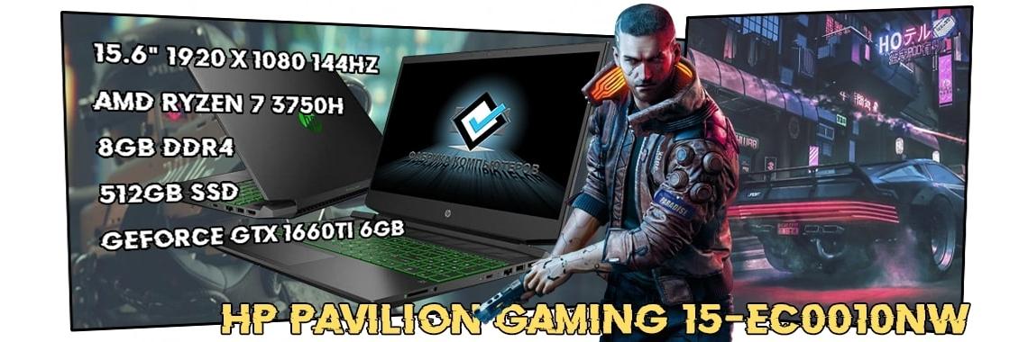 Ноутбук HP Pavilion Gaming 15-ec0010nw (8BQ91EA)
