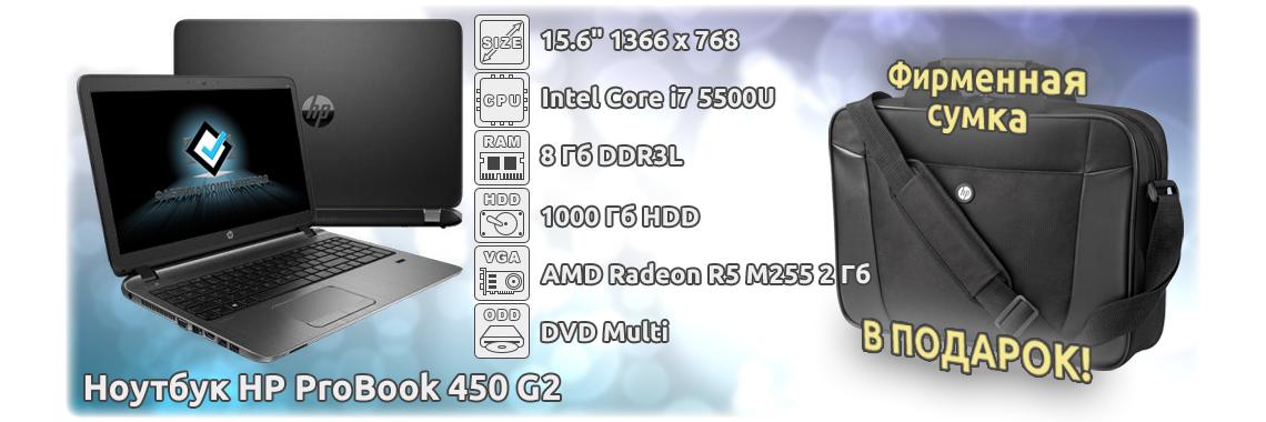 Ноутбук HP ProBook 450 G2 (K9K23EA)