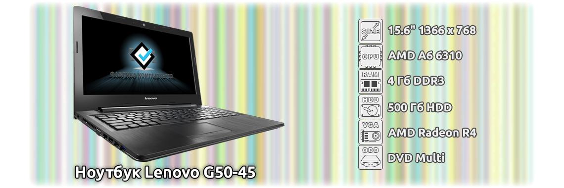Ноутбук Lenovo G50-45 [80E301HEPB]