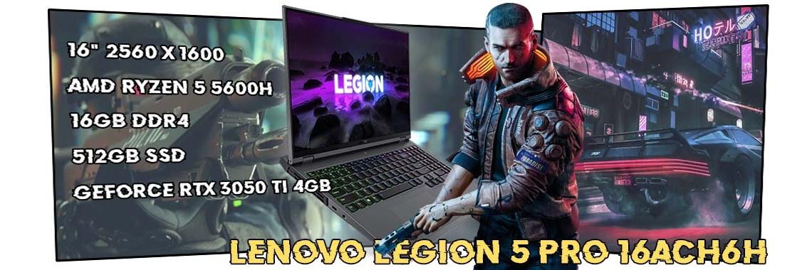 Игровой ноутбук Lenovo Legion 5 Pro 16ACH6H 82JS001BPB