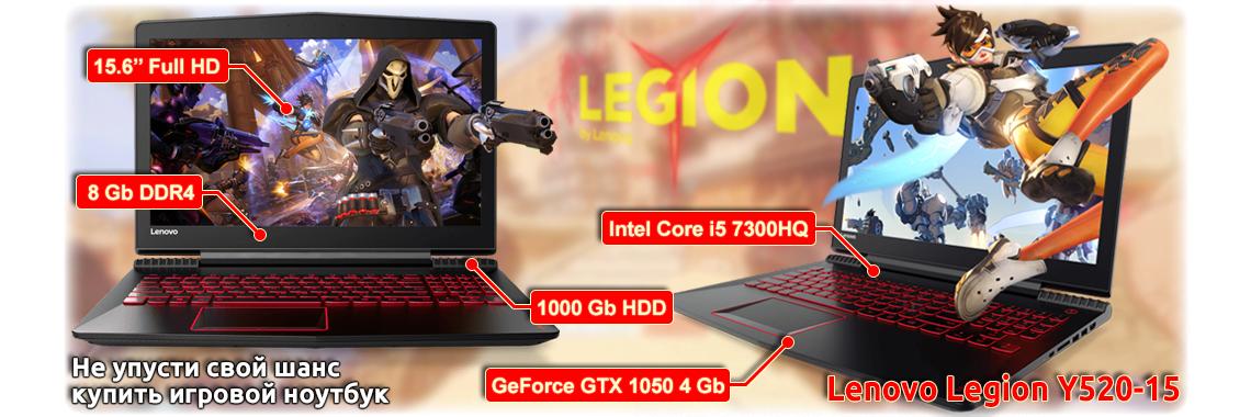 Ноутбук Lenovo Legion Y520-15 [80WK00ELPB]