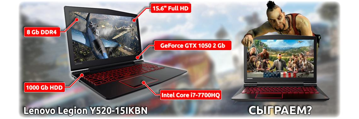 Ноутбук Lenovo Legion Y520-15IKBN [80WK00S2PB] 8 Гб