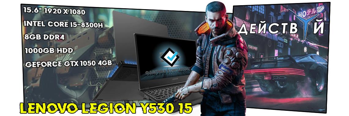 Ноутбук Lenovo Legion Y530 15 81FV00VWPB