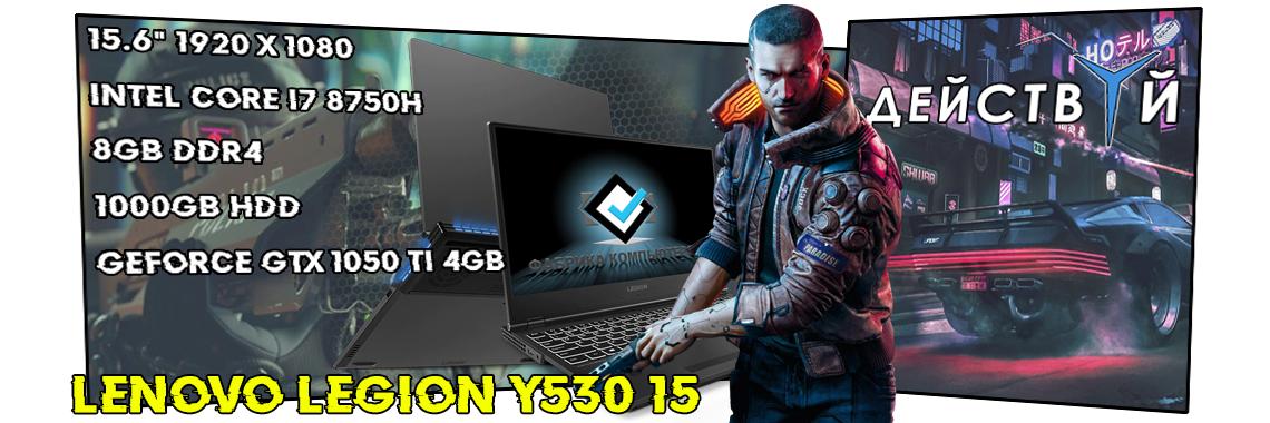 Ноутбук Lenovo Legion Y530-15ICH 81FV016BPB