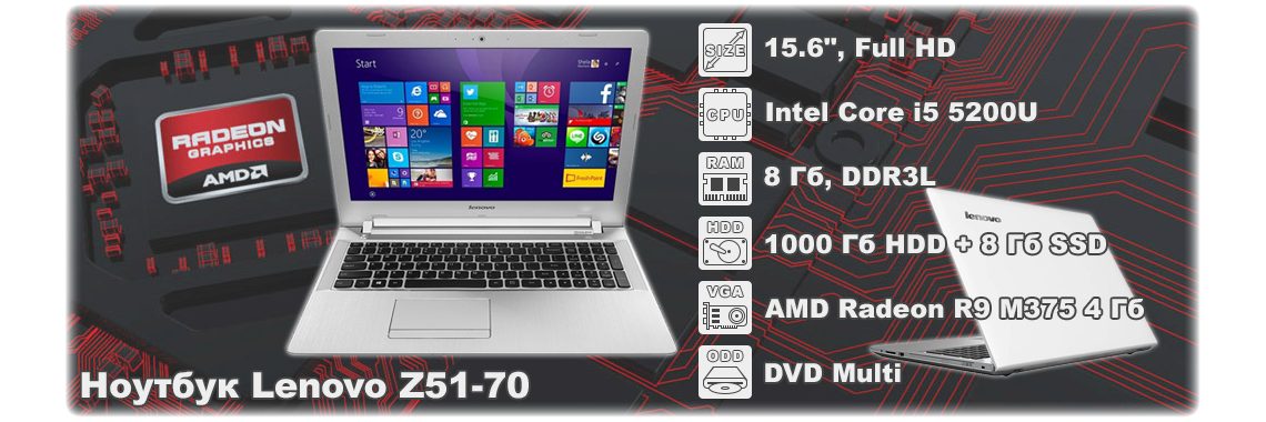Ноутбук Lenovo Z51-70 [80K6014FPB] 8 Гб