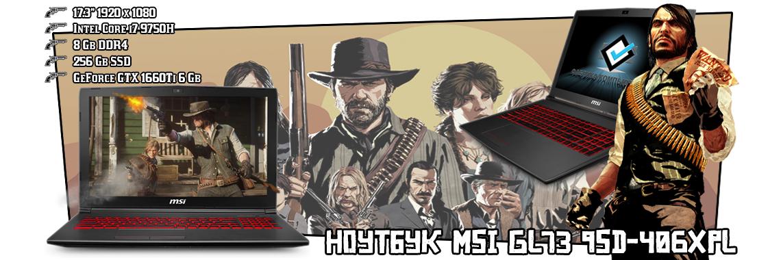 Ноутбук MSI GL73 9SD-406XPL