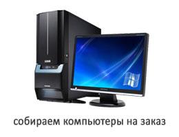 <b>Звуковые карты</b> в Минске. Купить <b>звуковую карту</b>