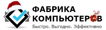 купить компьютер в Минске