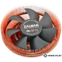 Кулер для процессора Zalman CNPS8900 Quiet