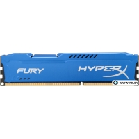 Оперативная память Kingston HyperX Fury Blue 8GB DDR3 PC3-12800 (HX316C10F/8)
