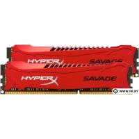 Оперативная память Kingston HyperX Savage 2x8GB KIT DDR3 PC3-14900 (HX318C9SRK2/16)