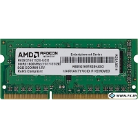 Оперативная память AMD Radeon Entertainment 8GB DDR3 SO-DIMM (R538G1601S2S-UGO)