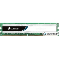 Оперативная память Corsair Value Select 8GB DDR3 PC3-12800 (CMV8GX3M1A1600C11)
