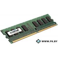 Оперативная память Crucial 1GB DDR2 PC2-6400 (CT12864AA800)