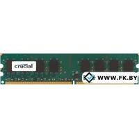 Оперативная память Crucial 2GB DDR3 PC3-12800 (CT25664BA160B)
