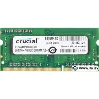 Оперативная память Crucial 2GB DDR3 SO-DIMM PC3-12800 (CT25664BF160B)