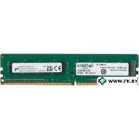 Оперативная память Crucial 4GB DDR4 PC4-17000 (CT4G4DFS8213)