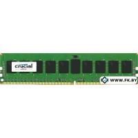 Оперативная память Crucial 8GB DDR4 PC4-17000 (CT8G4RFS4213)