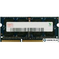Оперативная память Hynix 8GB DDR3 SO-DIMM PC3-12800 (HMT41GS6BFR8A-PB)