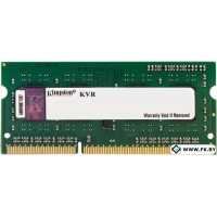 Оперативная память Kingston ValueRAM 2GB DDR3 SO-DIMM PC3-12800 (KVR16S11S6/2)