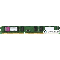 Оперативная память Kingston ValueRAM 4GB DDR3 PC3-10600 (KVR13N9S8/4)