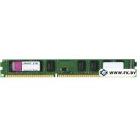 Оперативная память Kingston ValueRAM 4GB DDR3 PC3-10600 (KVR13N9S8/4)