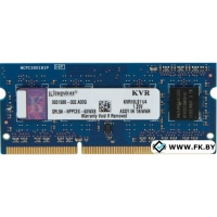 Оперативная память Kingston ValueRAM 4GB DDR3 SO-DIMM PC3-12800 (KVR16LS11/4)