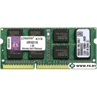 Оперативная память Kingston ValueRAM 8GB DDR3 SO-DIMM PC3-12800 (KVR16S11/8)