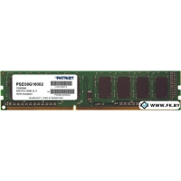 Оперативная память Patriot 8GB DDR3 PC3-12800
