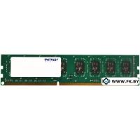 Оперативная память Patriot 8GB DDR3 PC3-10600 (PSD38G13332)