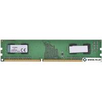 Оперативная память Kingston ValueRAM 2GB DDR3 PC3-10600 (KVR13N9S6/2)