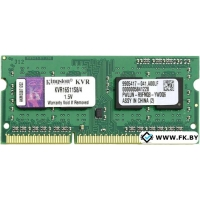 Оперативная память Kingston ValueRAM 4GB DDR3 SO-DIMM PC3-12800 (KVR16S11S8/4)