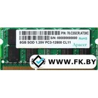 Оперативная память Apacer 8GB DDR3 SO-DIMM PC3-12800 (AS08GFA60CATBGC)