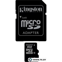Карта памяти Kingston microSDHC (class 10) 8 Гб (SDC10/8GB)