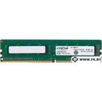 Оперативная память Crucial 8GB DDR4 PC4-17000 (CT8G4DFD8213)