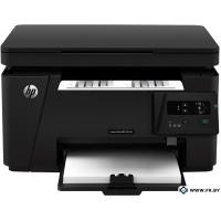 МФУ HP LaserJet Pro MFP M125a (CZ172A)