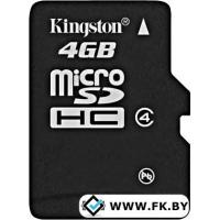 Карта памяти Kingston microSDHC 4 Гб (SDC4/4GBSP)