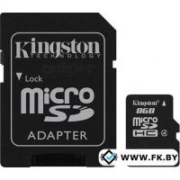 Карта памяти Kingston microSDHC 8 Гб (SDC4/8GB)