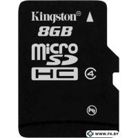Карта памяти Kingston microSDHC (Class 4) 8GB (SDC4/8GBSP)