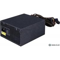 Блок питания STC MAGNUM-650