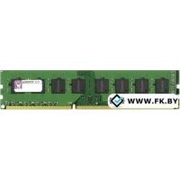 Оперативная память Kingston 8GB DDR3 PC3-10600 (KTM-SX313LLVS/8G)