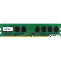 Оперативная память Crucial 4GB DDR3 PC3-14900 (CT51264BD186DJ)
