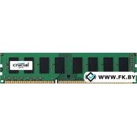 Оперативная память Crucial 8GB DDR3 PC3-14900 (CT102464BD186D)