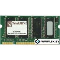 Оперативная память Kingston ValueRAM KVR667D2S5/1G