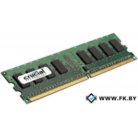 Оперативная память Crucial 2GB DDR2 PC2-6400 (CT25664AA800)
