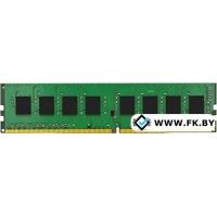 Оперативная память Kingston ValueRam 4GB DDR4 PC4-17000 (KVR21N15S8/4)