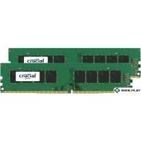 Оперативная память Crucial 2x8GB KIT DDR4 PC4-17000 (CT2K8G4DFD8213)