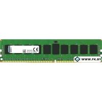 Оперативная память Kingston ValueRAM 8GB DDR4 PC4-17000 (KVR21R15S4/8)