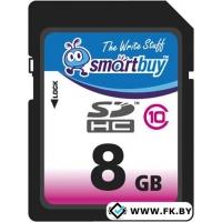 Карта памяти Smart Buy SDHC (Class 10) 8GB (SB8GBSDHCCL10)