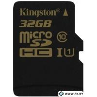 Карта памяти Kingston microSDHC (Class 10) 32GB (SDCA10/32GBSP)